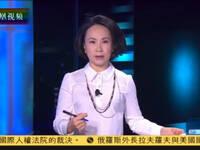 2016中国经济:房地产去库存 淘汰过剩产能