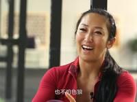 温情中国:最性感健身小姐