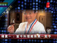 1997-2015鉴臻19年(六)