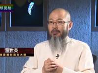 1997-2015鉴臻19年(十)