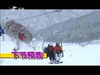 滑雪场的雪镜安全吗