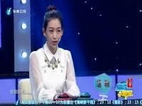 宁艺卓 13岁 黑龙江