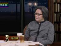 徐浩峰:很多赚钱的电影呈现小众形态