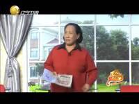 辽宁卫视–搜凤swarovski-水鑽批發