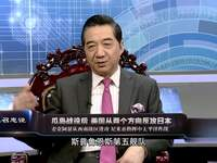 张召忠:新媒体时代 名人不要总跟人发火摆架子
