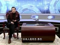 《张召忠说》第21期:吉田松阴