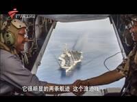 张斌:美军花式图片秀背后隐藏的小心机