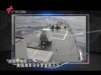 """外媒:美国正研制""""俄罗斯套娃""""无人潜艇"""