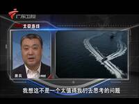 房兵:美菲防长在南海摆拍意在向中国示威