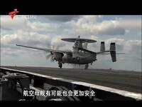 杜文龙:庞大的航母作战编队有可能被切割