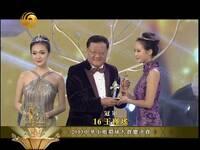 王瑾瑶问鼎2013中华小姐冠军 刘长乐颁奖