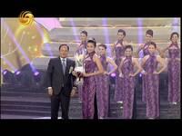 牟冠红荣膺2013中华小姐亚军 陈万成颁奖