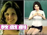 性交剹j!_英28岁女老师色诱男生 组织学生教室模拟表演性交