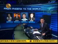 菲律宾遭风灾 中国捐款10万美金