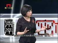 谍报揭领导人喜好 陈水扁爱研究中共高层关系