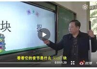 澳门四虎最新网站