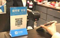日经中文网:中国春节将至,北海道商家准备就绪