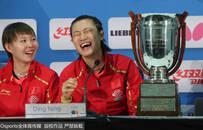 笑趴!国乒夺冠后一幕