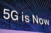 十问十答:5G如何改变智能硬件?