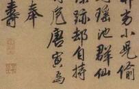 朱大可:中国神话里最神奇的三种果实