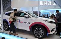 AI尚未成熟、搜索迎来劲敌,百度会跌出中国互联网前十吗?