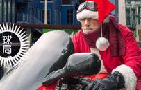 圣诞老人为什么不是绿色的? | 地球知识局