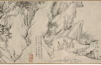 宋代:中華帝國的轉型