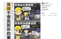 """感谢推特和脸书,让中国人深刻体会到了外网的""""言论自由"""""""