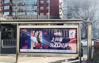 """快手输不起春节""""撒钱""""大战"""