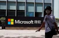科技早报 | 传微软扩大收购范围拟拿下TikTok全球业务 美收紧中国公司上市要求不遵守就退市