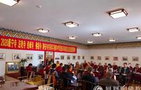 赤峰市喀喇沁旗佛教协会联合兄弟旗县共同学习爱国精神