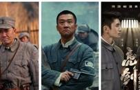 胡編亂造,《雷霆戰將》與真實的歷史相差有多遠?