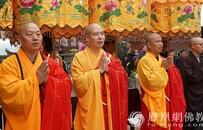 安徽三祖禅寺举行庆祝建党100周年暨三祖诞辰祈福法会