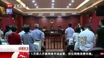 福建厦门:男子走私非洲狮豹爪牙 获刑三年