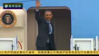 2016-05-23今日看世界 聚焦奥巴马第十次亚洲之旅