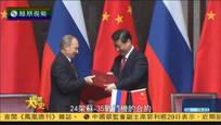 中俄签订合约 2016年底向中国交付24架苏-35