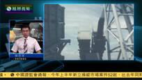 宋忠平:台技术故障蹊跷 导弹方向违背常规
