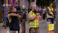 """枪手""""被欺负七年""""德国难民政策失算?"""