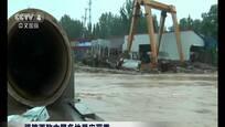 河北:强降雨致河北114人死亡111人失踪