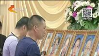 台湾游览车火灾事故 已有22名罹难陆客DNA对比完成