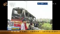 台湾游览车事故调查:遇难大陆游客每人将获赔约120万元