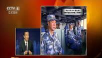 曹卫东:环太演习科目将考验各国官兵基本功