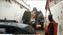 重装濒海训练提升作战能力