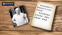 2016-08-18凤凰大视野 宠辱不惊——华国锋生平纪事(四)