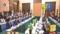 """国台办:坚决反对""""台独"""" 坚定维护一个中国原则"""