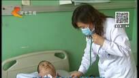 """河北省""""十三五""""卫生与健康规划 到2020年人均预期寿命77岁"""