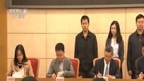 """""""双十一""""临近 八电商在京签署""""反炒信""""协议"""