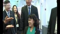张海迪将履职新一届康复国际主席