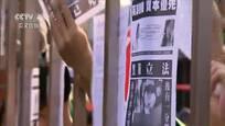 拒砍7天假 劳工团体冲击台立法机构