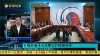 王俊生:朴槿惠此时提修宪为转移民众注意力